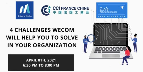 Four Challenges WeCom can Solve in Corporate