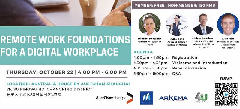 Remote Work - Foundation for a Digital Workplace